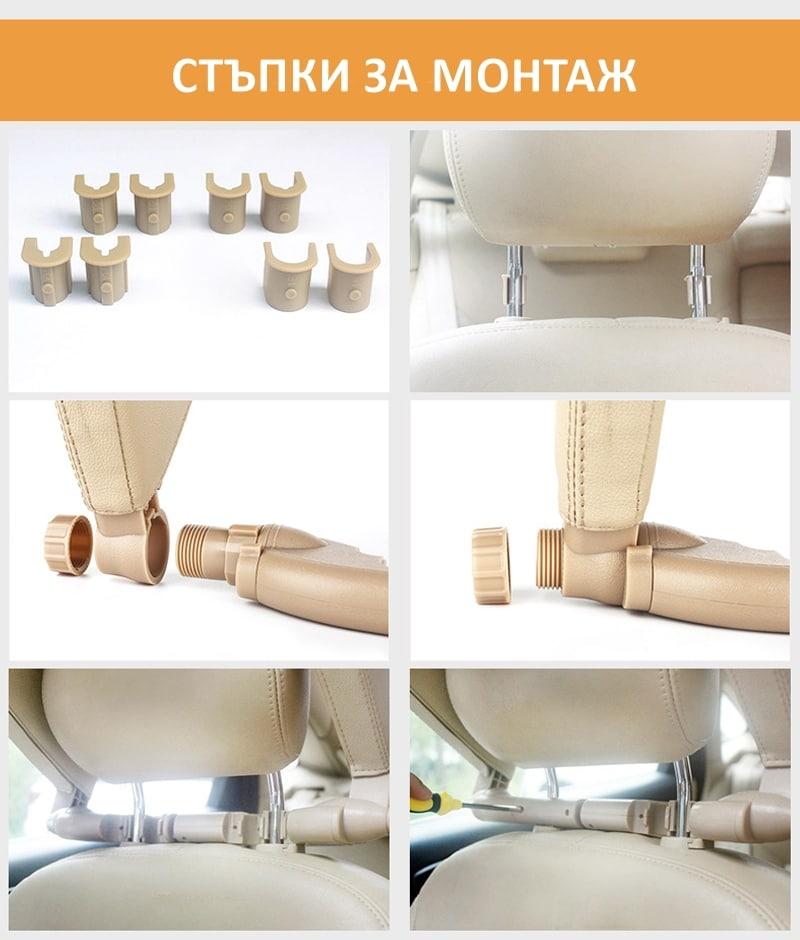 Монтаж на възглавница за седалка 2